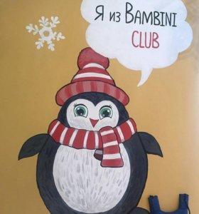 "Частный детский сад ""Bambini-club"""
