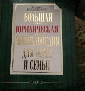 Книга полезная