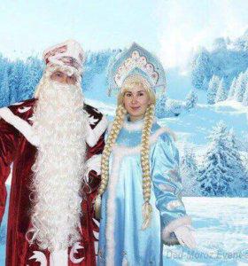 Дед Мороз и снегурочка на дом !