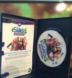 Симс 4 оригинальный диск