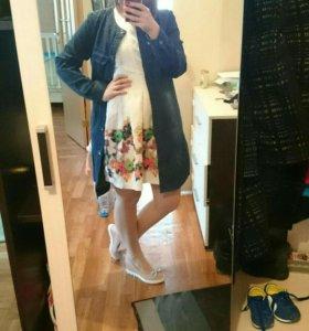 Одежда 42-44, обувь 36