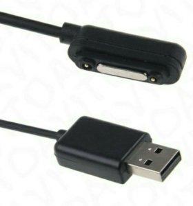 Магнитный кабель зарядка для Sony