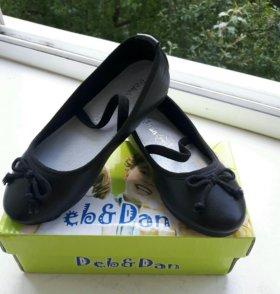 Туфли балетки для девочки, размер 26. Новые.