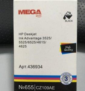 Картридж HP CZ109AE