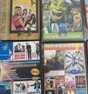 DVD диски с мультфильмами и фильмами