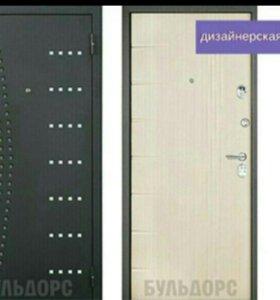 Дизайнерская серия БУЛЬДОРС 🐕 -44R NEW