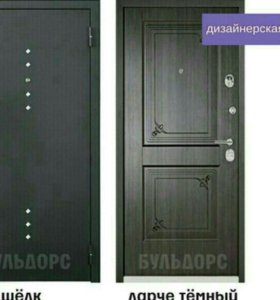 Дизайнерская серия БУЛЬДОРС 🐕 -44R P-11
