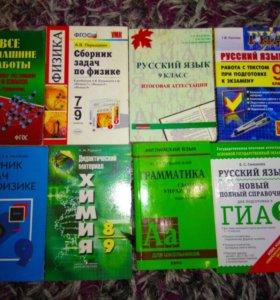 Книги и атласы