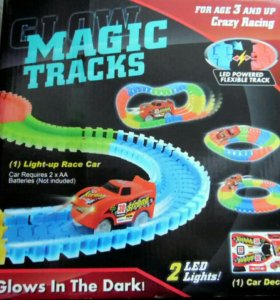 Автотрек Magic Tracks, 220 деталей