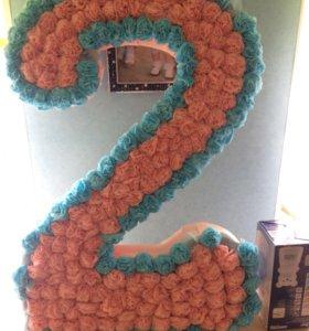 Цифра для Дня Рождения 2 года