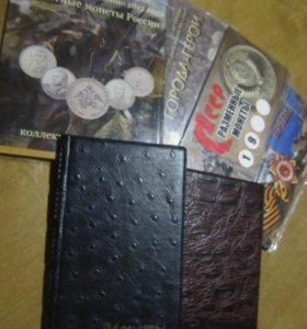 Альбомы для монет ,банкнот,листы,капсулы.
