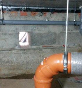 Сантехника водоснабжение, канализация