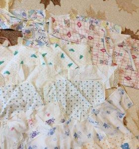 Пакет одежды для новорождённого