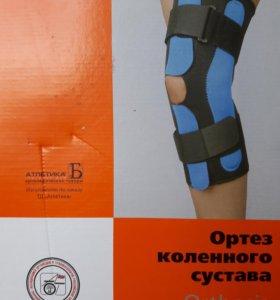 Ортез коленного сустава.