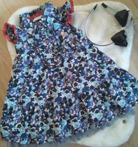 Нарядное платье PRIMIGI