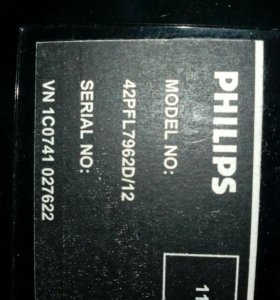 Платы от tv Philips