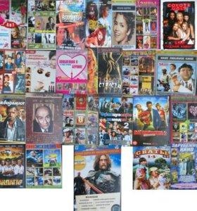 DVD диски с фильмами б/у