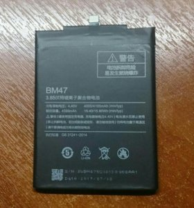 Батарея xiaomi redmi 3 / 3s