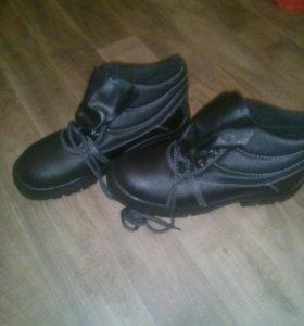 Ботинки универсал новые