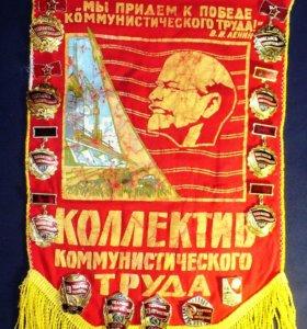 полный комплект СССР