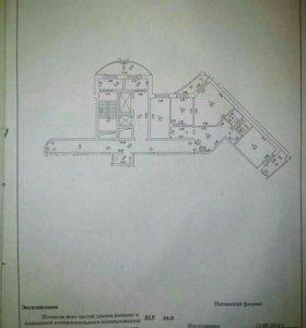 Квартира, 3 комнаты, 83.9 м²