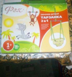 Тарзанка-Качеля 2в1 новая