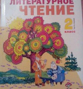 Учебник по литературе