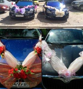 Свадебные ленты на машину 5 шт