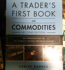 Книги по финансам