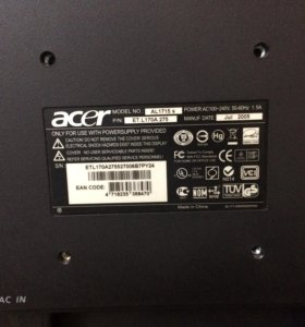 Acer 1715s