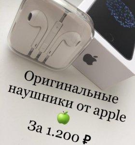 Наушники Аpple EarPods 🎧 🍏
