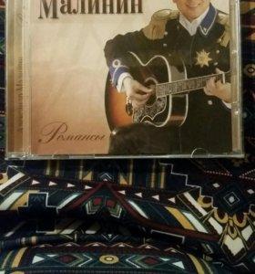 НОВЫЙ CD диск Александра Малинина с автографом