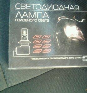 Светодиодные лампы АШ-4