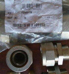 Муфта компрессионная-обжим COMISA для м/п трубы.