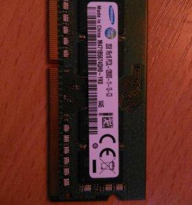 Samsung DDR3 2Gb