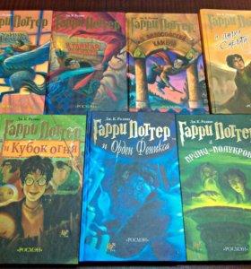 Наборы книг Гappи Пoттep, (новые)