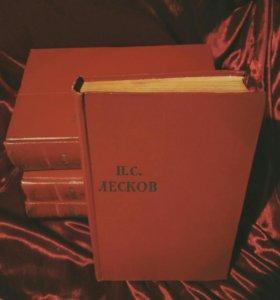 Лесков полное собрание сочинений