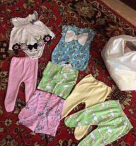Пакет вещей для девочки от 0 до 6 месяцев