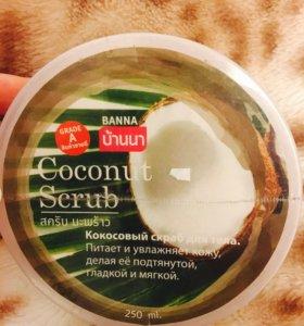Тайский кокосовый скраб