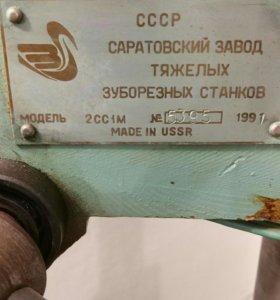 Сверлильный станок 2сс1м