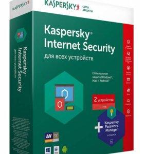 Касперский Internet Security