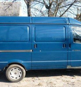 Услуги ГАЗ-2705