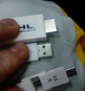 Переходник microUSB<->HDMI
