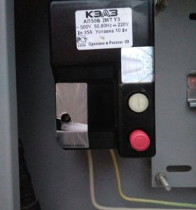 Оформление документов на электричество!