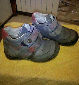 Ботинки 24р. По стельке 15.5 см