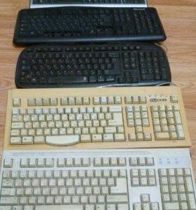 Клавиатуры usb/ps2