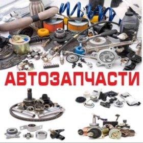 Кузовной ремонт;покраска полировка;кузова;дет,от