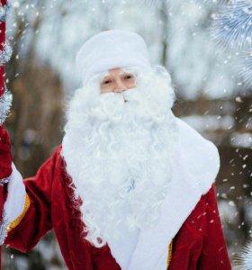 Видео-поздравление: Именное от Деда Мороза