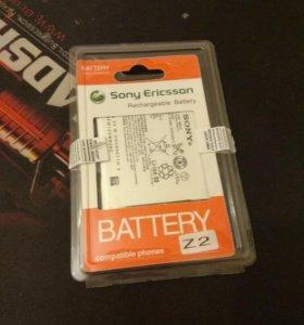 Батарея на телефон Sony z2 новая!