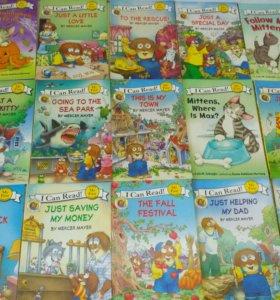 Английские книги для детей.